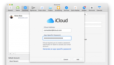 What to do if icloud email is not working
