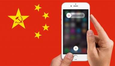 China Bans Apple Iphone